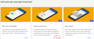 cara memasang iklan matched content adsense di blog wordpress self hosted 2