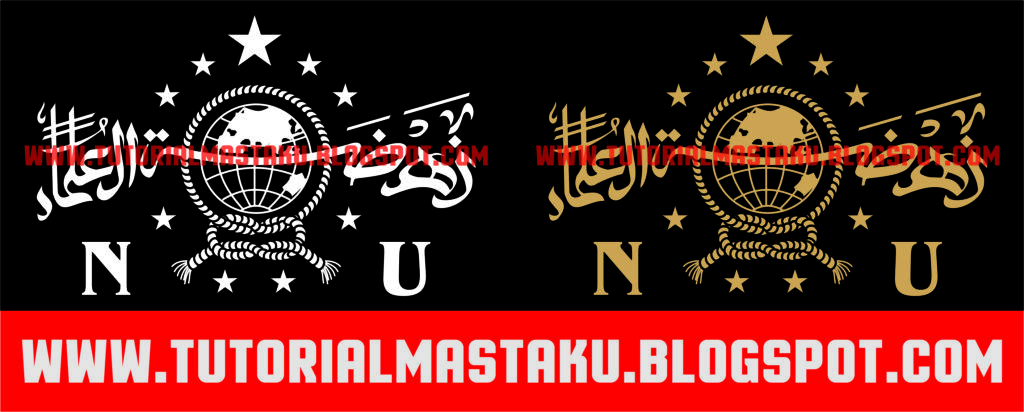 Download Vector Logo Nahdlatul Ulama CDR X7 01